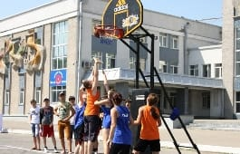 Its time for Streetball!